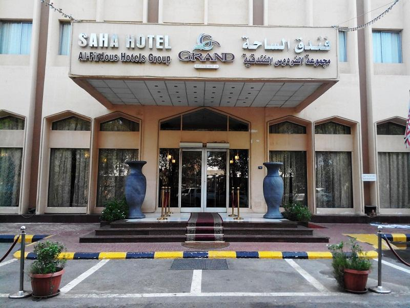 Grand Al Saha Hotel - Hotels and Accommodation in Saudi Arabia, Middle East