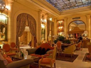 Jolly Hotel Lotti Paris - Pub/Lounge