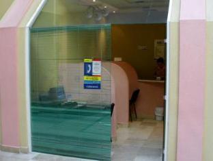 Novo Mar Hotel Veracruz - Business Center