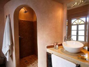 Riad La Maison Rouge Marrakech - Bathroom