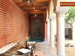 Riad Sidi Ayoub Marrakech - Hot tub