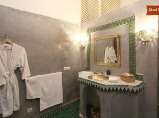Riad Sidi Ayoub Marrakech - Bathroom