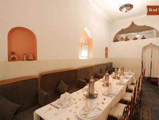 Riad Sidi Ayoub Marrakech - Restaurant