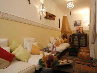 Riad Sidi Ayoub Marrakech - Meeting Room