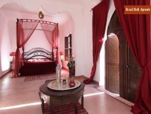 Riad Sidi Ayoub Marrakech - Suite Room