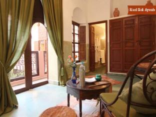 Riad Sidi Ayoub Marrakech - Guest Room