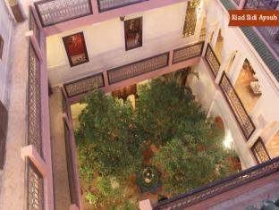 Riad Sidi Ayoub Marrakech - Interior
