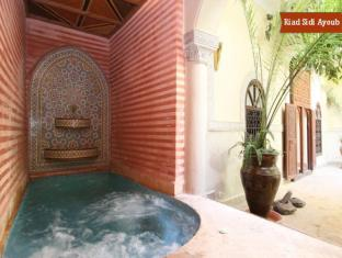 Riad Sidi Ayoub Marrakech - Swimmingpool
