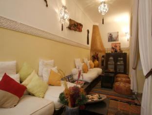 Riad Sidi Ayoub Marrakech - Executive Lounge