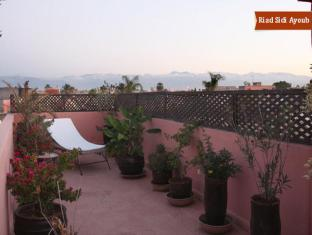Riad Sidi Ayoub Marrakech - View