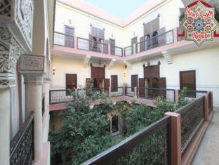 Riad Sidi Ayoub Marrakech - Garden