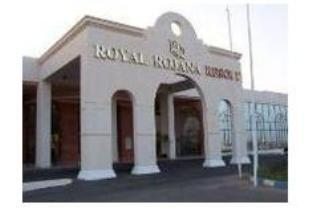 Royal Rojana Sharm Hotel Шарм эль-Шейх - Экстерьер отеля.