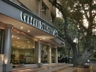 Cóndor Suites Apart Hotel - Hotels and Accommodation in Argentina, South America
