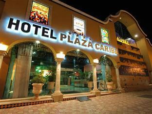 โรงแรมพลาซา คาริเบ