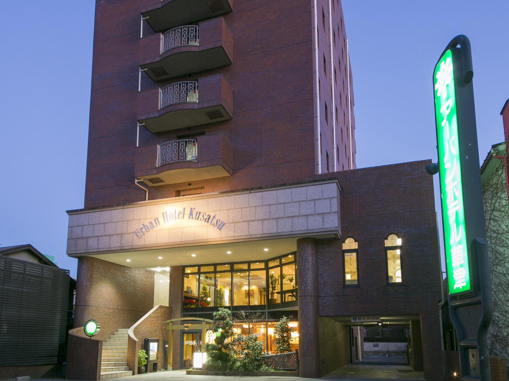 Urban Hotel Kusatsu Kyoto - Exterior