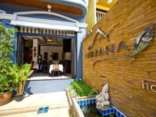 Arimana Hotel फुकेत - होटल बाहरी सज्जा