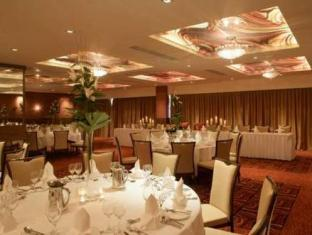 Maldron Hotel Tallaght Dublin - Reception