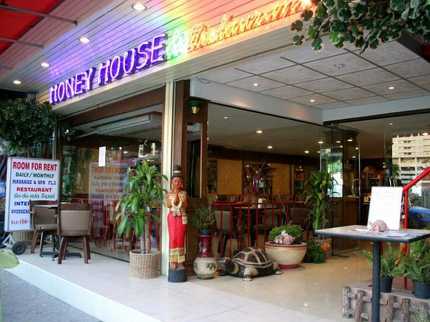 Honey House 2 - Hotels and Accommodation in Thailand, Asia