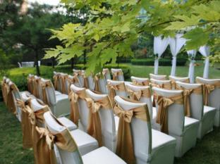 Doubletree By Hilton Beijing Hotel Beijing - Garden