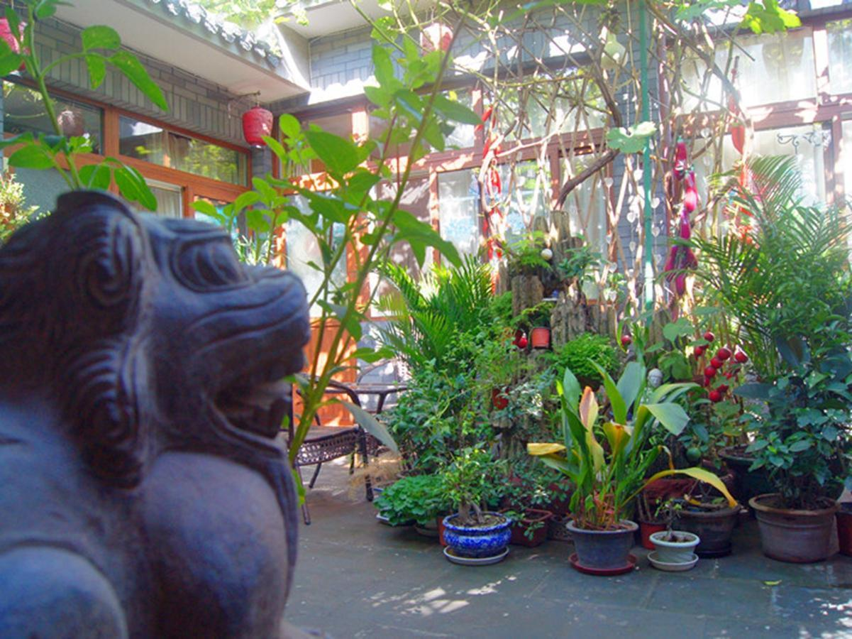 Emperor Guards Beijing Courtyard Hotel - Houhai