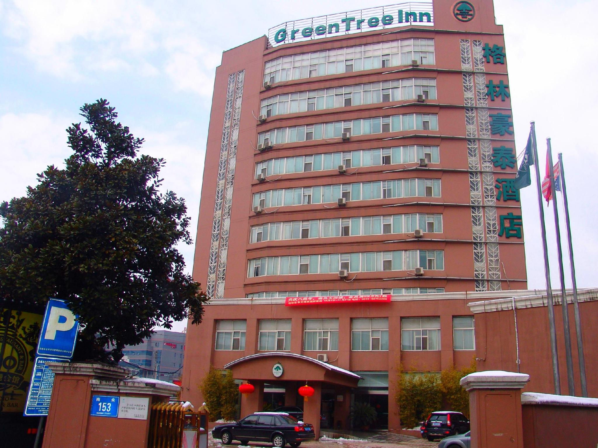 Green Tree Inn Wuxi Jiefang West Road Hotel