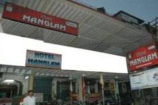 Hotel Manglam - Hotell och Boende i Indien i Lucknow