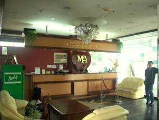 Metro Park Hotel Cebu - Υποδοχή