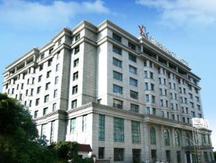 ラディアンス ホテル アット ホンキアオ エアポート