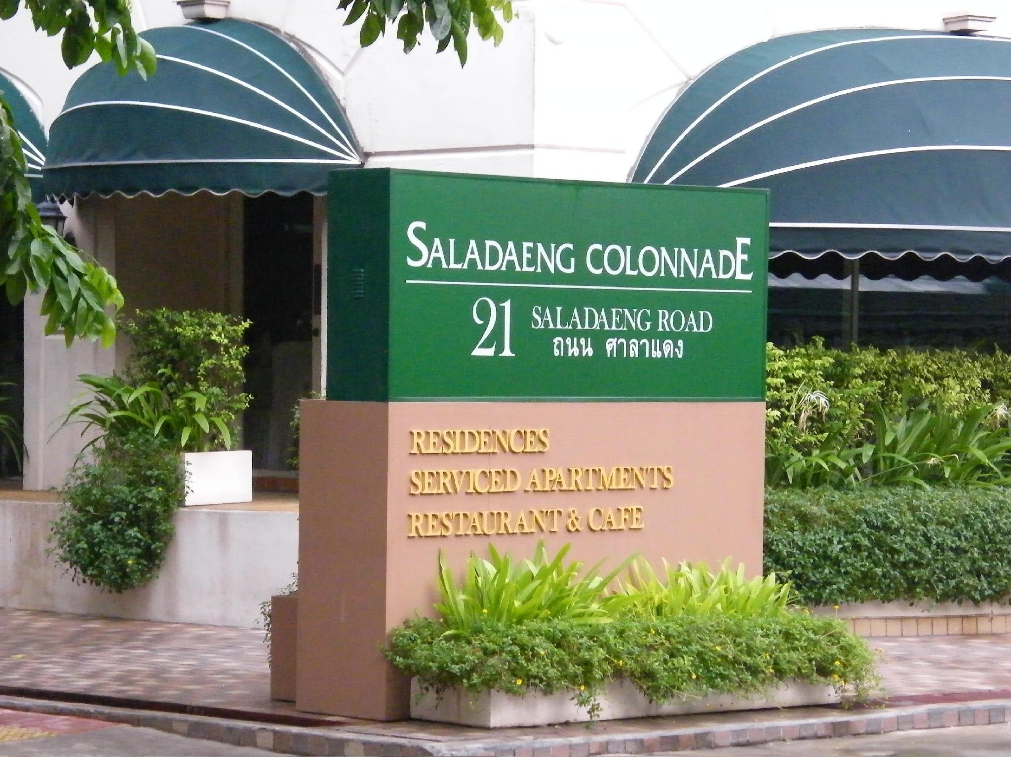 Saladaeng Colonnade
