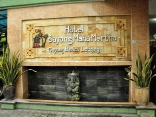 Sayang Maha Mertha Hotel Μπαλί - Περιβάλλων χώρος