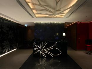 Sohotel Hongkong - Reception