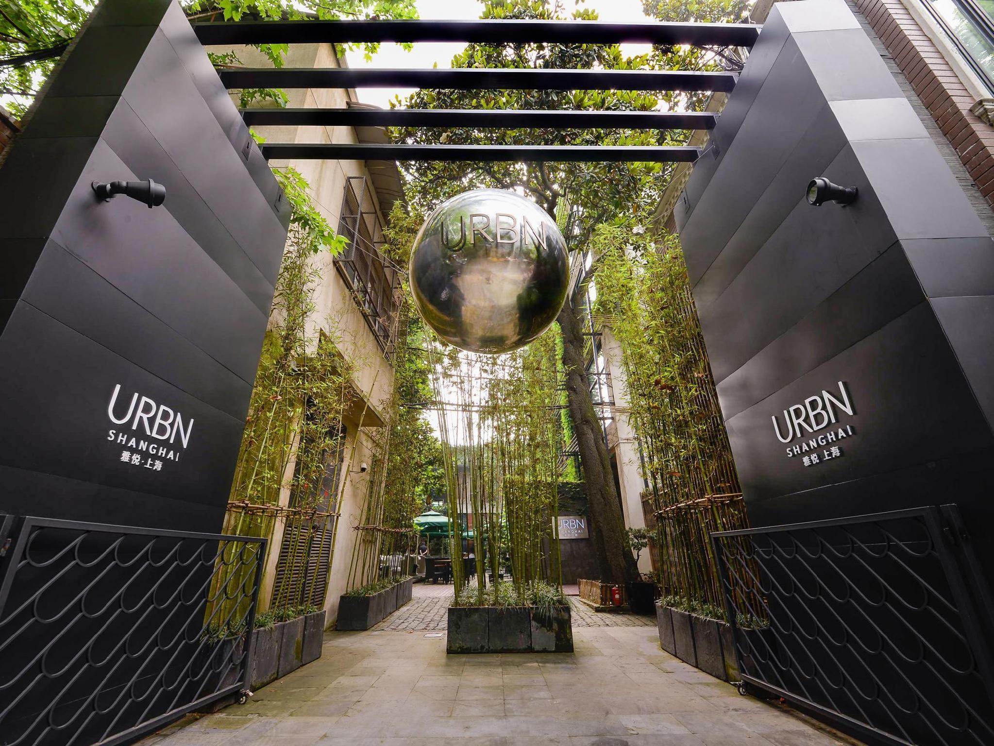 Jingan and sha exhibition center hotels shanghai china for Design hotel shanghai