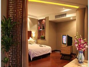 Suzhou Scholars Hotel New District - Room type photo
