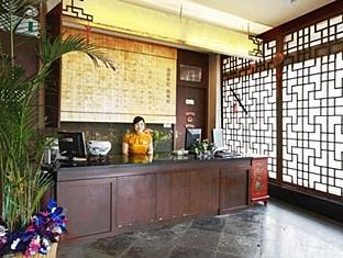 Suzhou Scholars Inn Guanqian - More photos