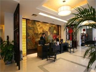 Suzhou Scholars Inn Panmen - More photos