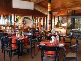 Hotel Hilltop Kandy - Bar