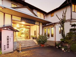 日本伊东温泉旅馆阳气馆