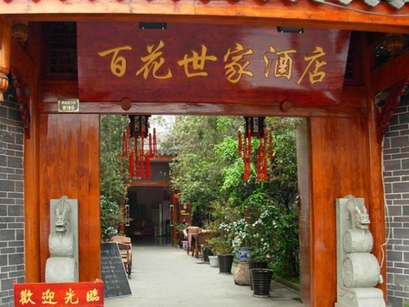 Chengdu Starway Flower hotel Chengdu