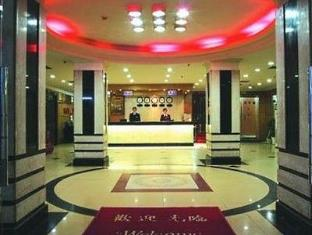 Taicheng Hotel - More photos