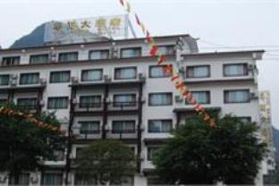 Yangshuo Yueyang Hotel