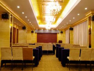 Riverview Hotel on the Bund Shanghai - Meeting Room