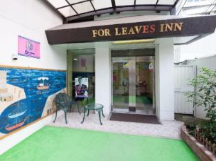hotel For Leaves Inn Nagai