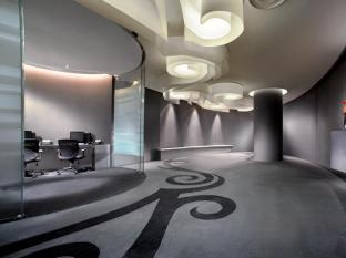 Resorts World Sentosa - Hard Rock Hotel Singapore - Business Center