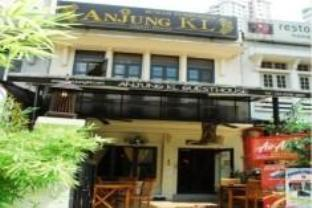 Image of Anjung KL Guesthouse