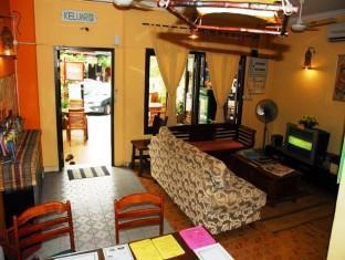 Anjung KL Guesthouse Kuala Lumpur - Commong Living Area