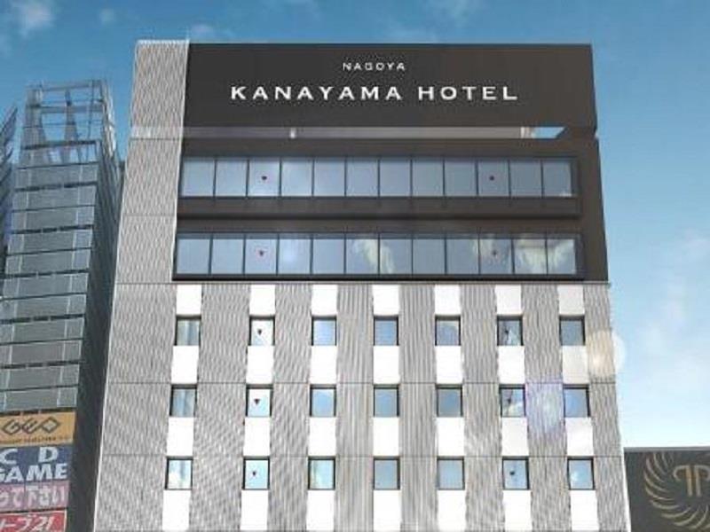 Nagoya Kanayama Washington Hotel Plaza Nagoya