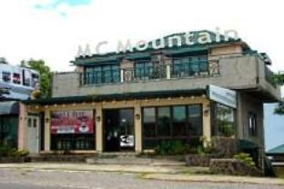 Mc Mountain Home Apartelle