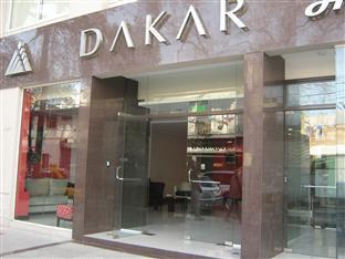 Dakar Hotel & Spa - Hotels and Accommodation in Argentina, South America