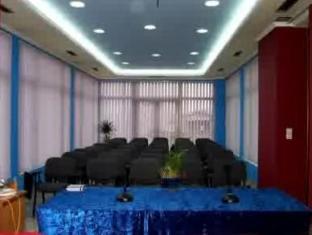 Kruja Hotel Tirana - Meeting Room