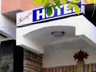 Kruja Hotel Tirana - Entrance